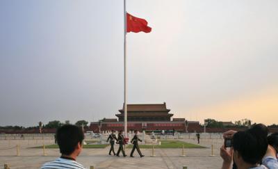 DUELO NACIONAL EN PERU POR TERREMOTO EN CHINA